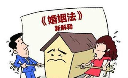 最高法院公布10起婚姻家庭纠纷案例(河南)